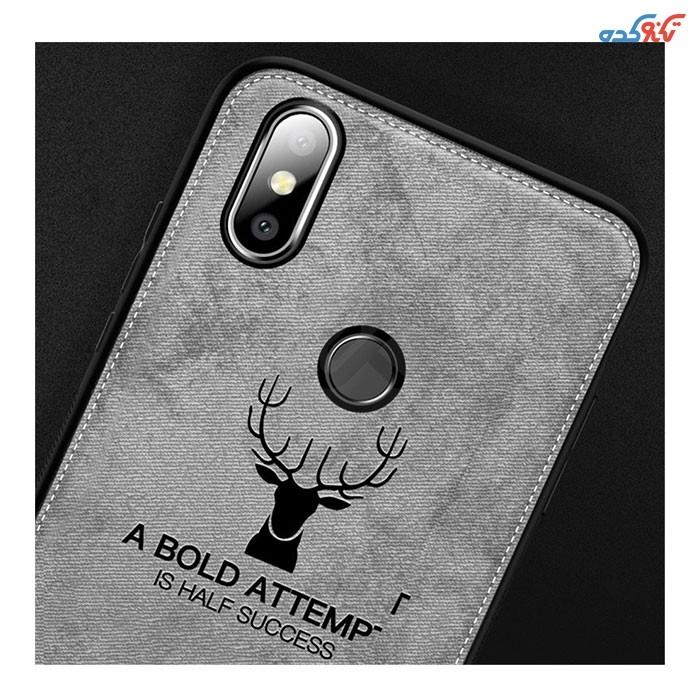 Xiaomi Mi 8 Deer Silicone Cover Case