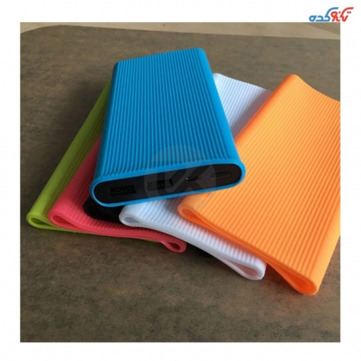 Xiaomi 10000 mAh V2 Power Bank Silicon Cover