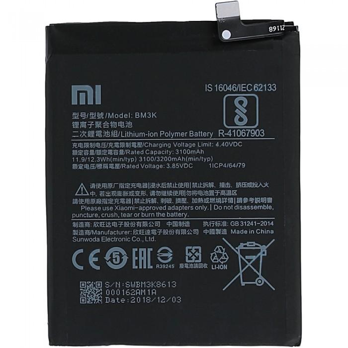 Xiaomi Mi Mix 3 - BM3K 3200mAh Battery