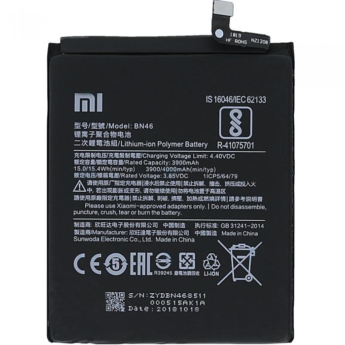 Xiaomi Redmi 7 - BN46 4000mAh Battery