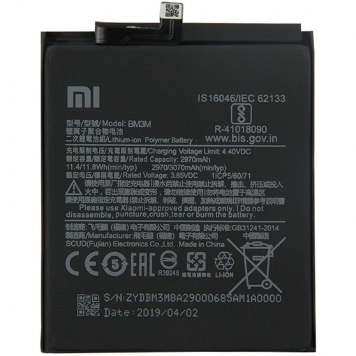 Xiaomi Mi 9 SE - BM3M 3100mAh Battery