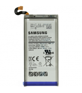 Samsung Galaxy S8 G950 - 3000mAh Battery