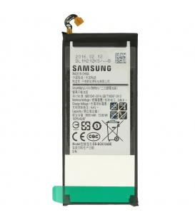 Samsung Galaxy S7 Edge G935 - 3600mAh Battery