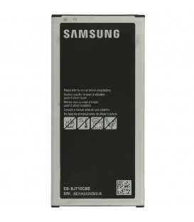 Samsung Galaxy J7 2016 J710 - 3300mAh Battery