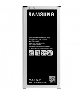 Samsung Galaxy J5 2016 J510 - 3100mAh Battery