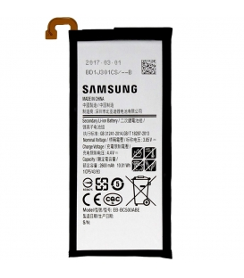 Samsung Galaxy C5 2016 C5000 - 2600mAh Battery