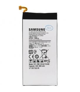 Samsung Galaxy A7 2015 A700 - 2600mAh Battery