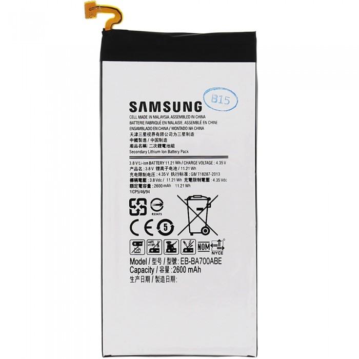 Samsung Galaxy A7 2016 A710 - 3300mAh Battery