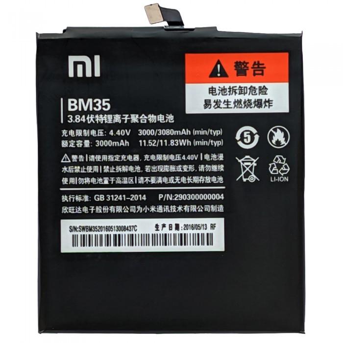 Xiaomi Mi 4C BM35 3080mAh Battery