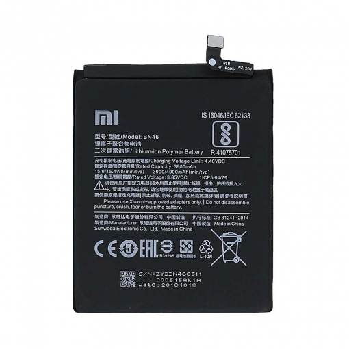 Xiaomi Redmi Note 8 Battery 4000mAh