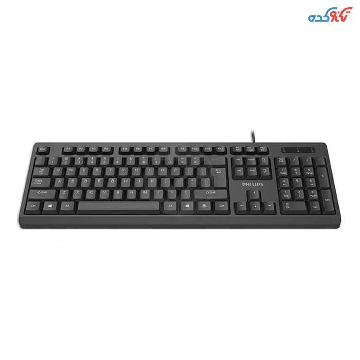 Philips K234 keyboard