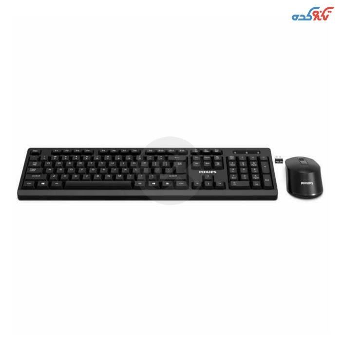 خرید اینترنتی کیبورد و موس Philips C354 spt6354 Wireless Keyboard And Mouse Combo از فروشگاه تکنوکده با بهترین کیفیت ،خرید کیبور
