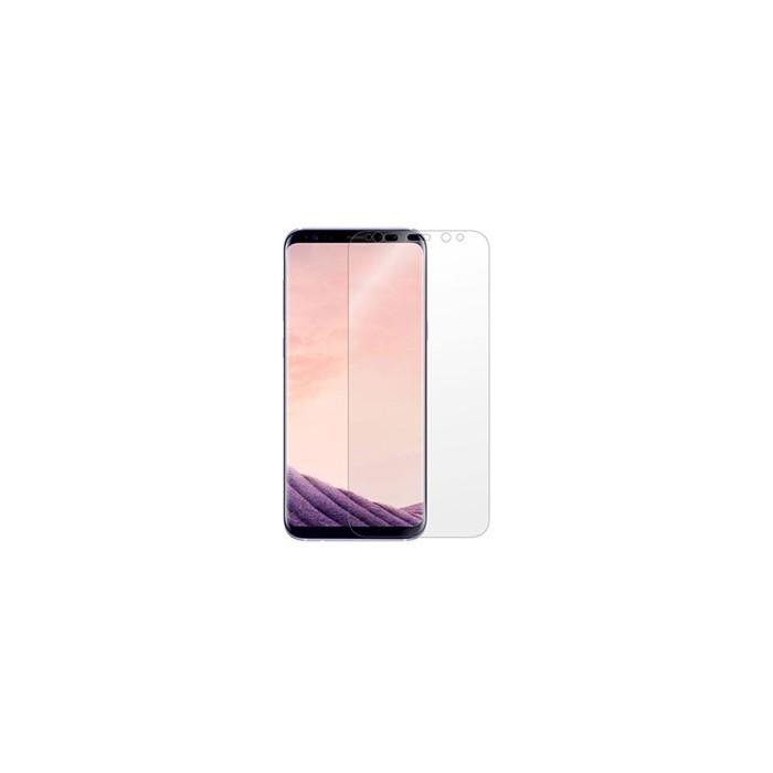 محافظ صفحه نمایش شیشه ای سامسونگ Galaxy S8 Plus