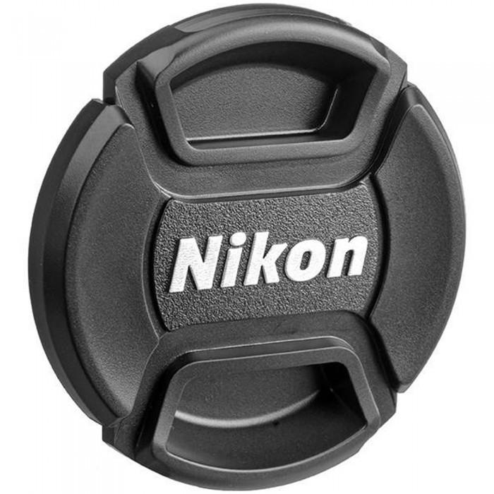 Nikon AF 70-300mm
