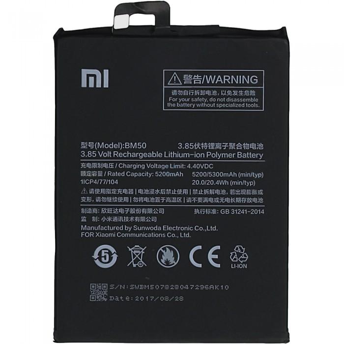 Xiaomi Mi Max 2 Battery BM50 5300mAh