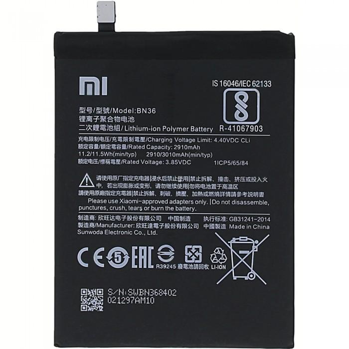 Xiaomi Mi A2 / Mi 6X Battery BN36 3010mAh