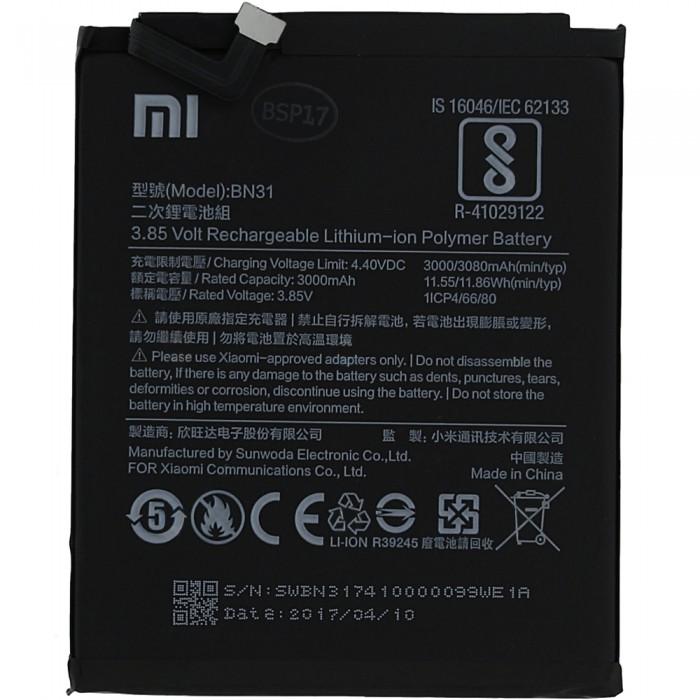 Xiaomi Redmi Note 5A / Note 5A Prime Battery BN31 3080mAh