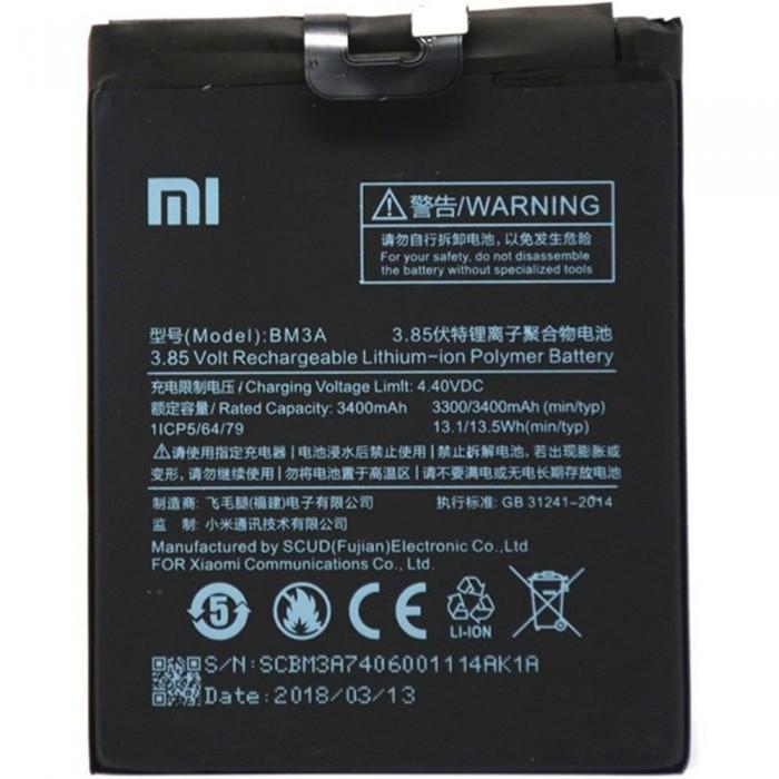 باتری گوشی موبایل شیائومی Mi Note 3 - BM3A