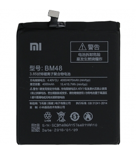 Xiaomi Mi Note 2 Battery BM48 4070mAh