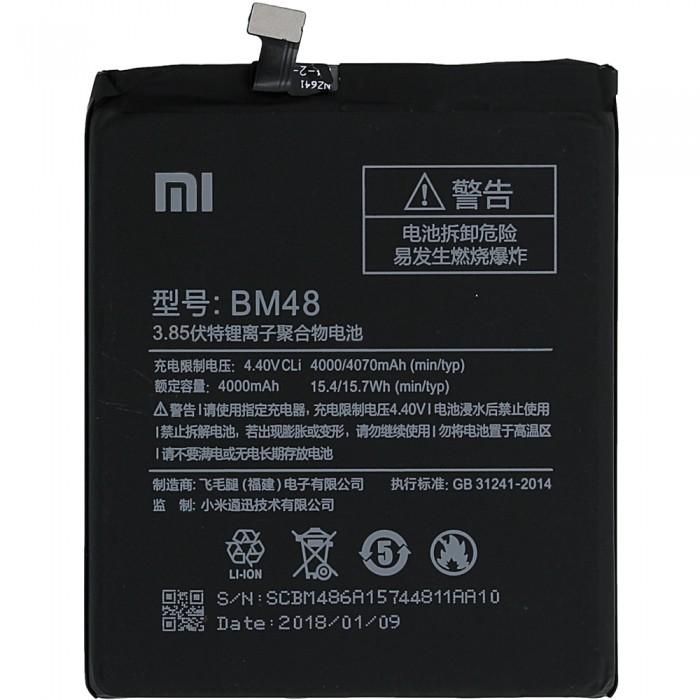 Xiaomi Mi note 2 Battery BM48 4070mAh