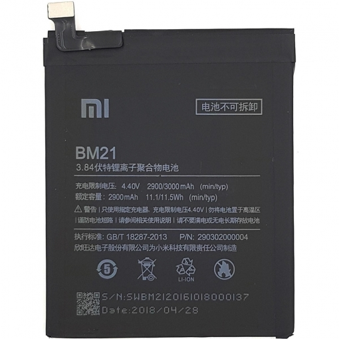 Xiaomi Mi Note Battery BM21 2900mAh
