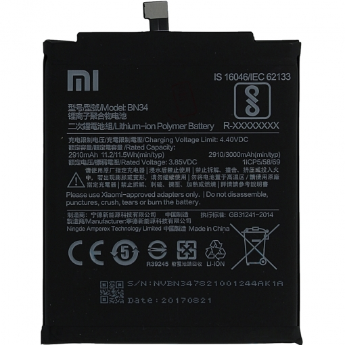 Xiaomi Redmi 5A Battery BN34 3000mah