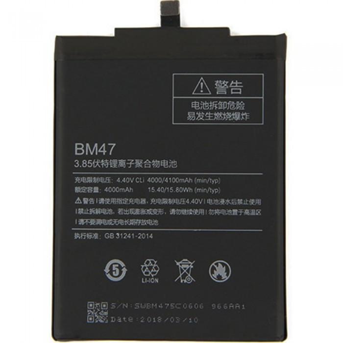 باتری گوشی موبایل شیائومی Redmi 4x - BM47