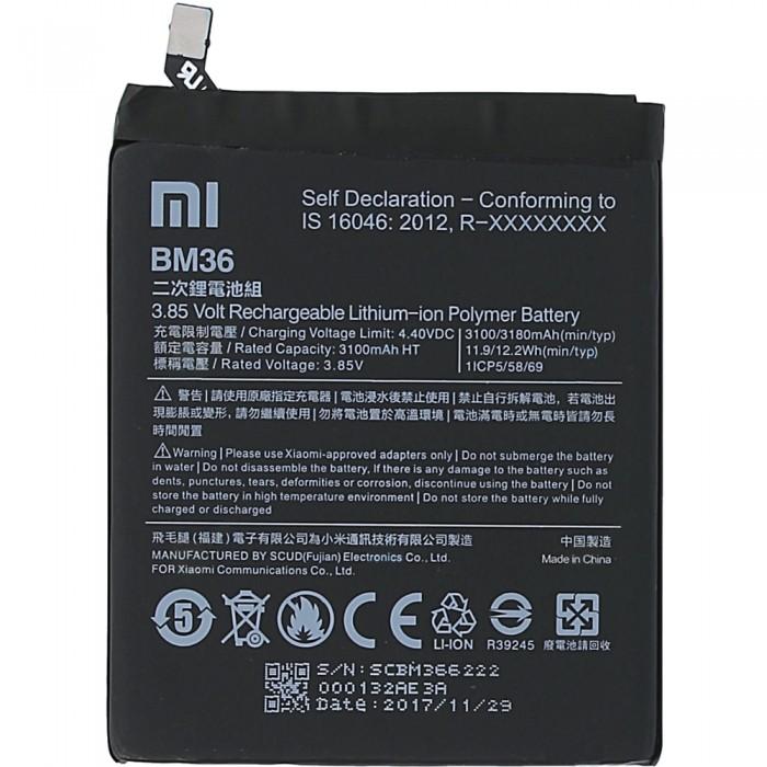 باتری گوشی موبایل شیائومی Mi 5s