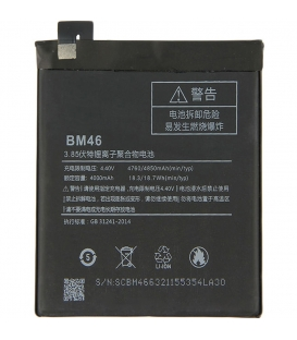 Xiaomi Redmi Note 3 Battery BM46 4050mAh