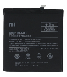 Xiaomi Mi Mix Battery BM4C 4400mAh
