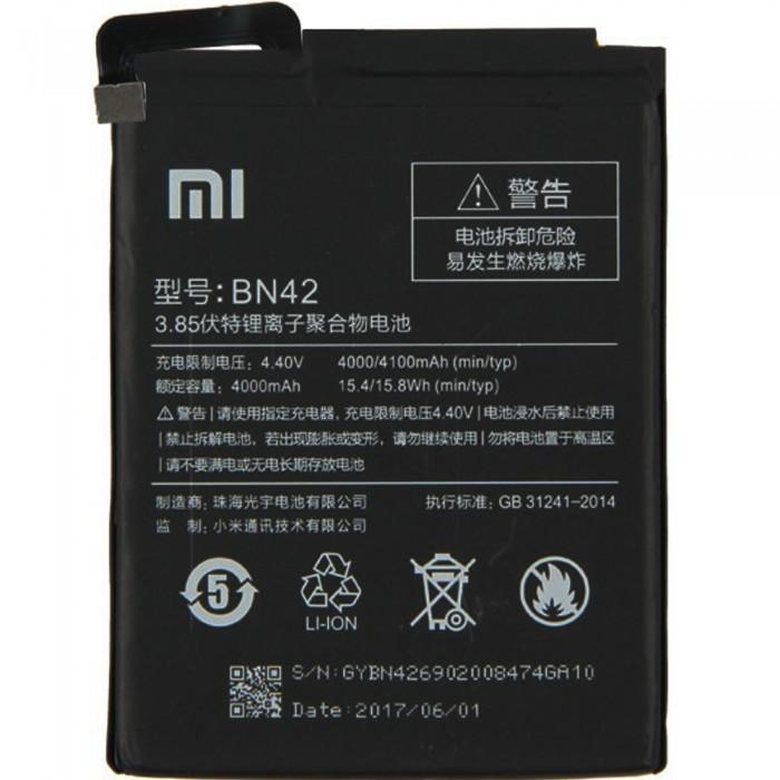 باتری گوشی موبایل شیائومی Redmi 4 - BN42