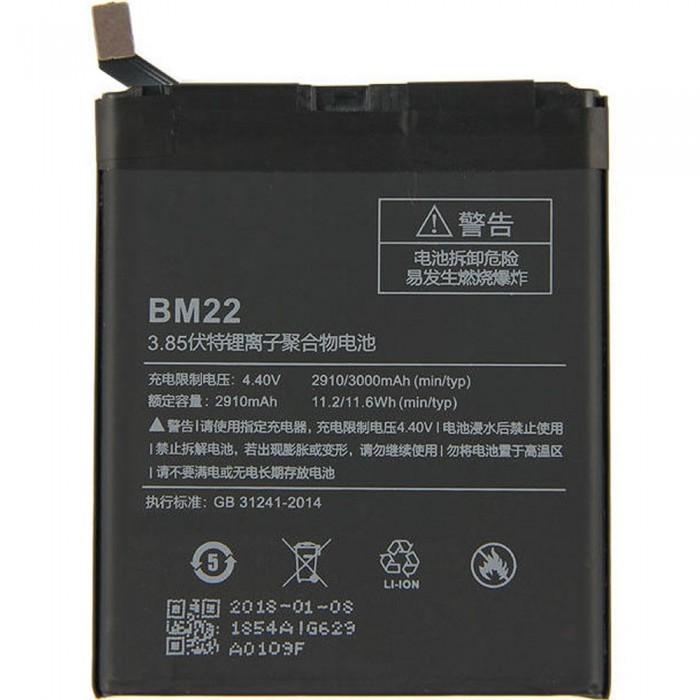 باتری گوشی موبایل شیائومی Mi 5