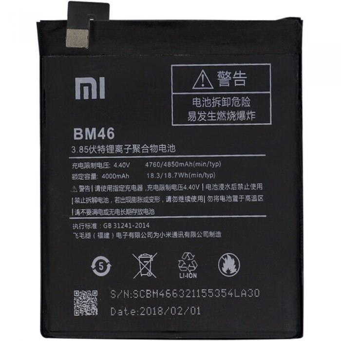 باتری گوشی موبایل شیائومی Redmi Note 3 Pro