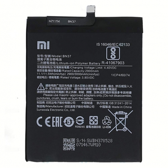 Xiaomi Redmi 6/6a Battery BN37 3000mAh
